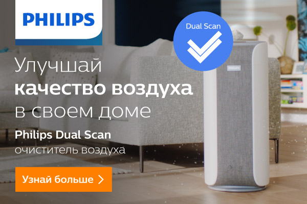 Philips Dual Scan